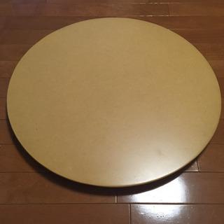 折り畳み テーブル - つくばみらい市