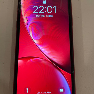 【ネット決済】iPhone XR 256GB SIMフリー