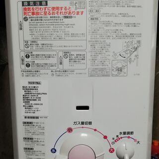 (値下)ノーリツ 瞬間湯沸器(LPG用)2020/1月製 引取希...