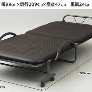 【ネット決済】折り畳み シングルベッド