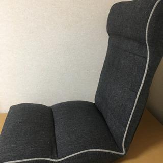 [決まりました]ニトリ  座椅子 の画像