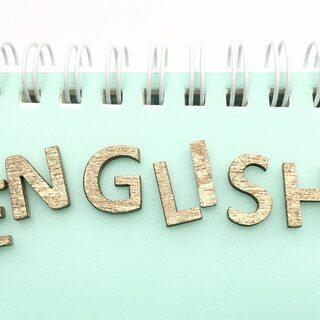 英語発音矯正でリフトアップ一石二鳥プログラム