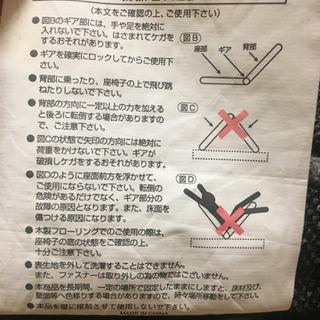 [決まりました]ニトリ  座椅子  − 京都府