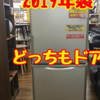 S102★1年保証★3ドア冷蔵庫★SHARP SJ-W35…
