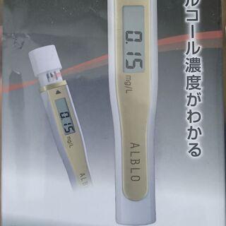 忘年会必須 タニタ アルコールセンサー  HC-151S-WH