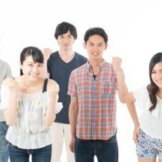 化学原料製造/倉庫リフト 日勤 土日休み ランチ代無料 寮完備 ...