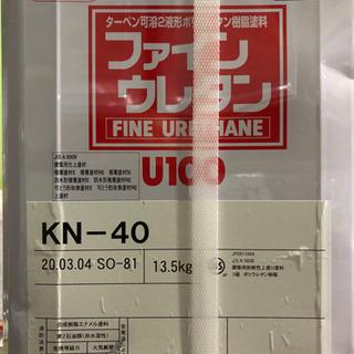 塗料ペンキ日本ペイント鉄部用ファインウレタンU100格安で出品