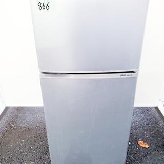 ③866番AQUA✨ノンフロン直冷式冷凍冷蔵庫✨