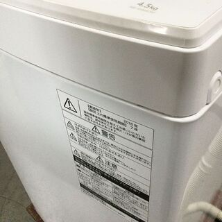 特価!東芝 TOSHIBA 全自動洗濯機 AW-45M5 2018年製 4.5㎏洗い  - 家電