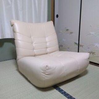 座椅子あげます(無料)