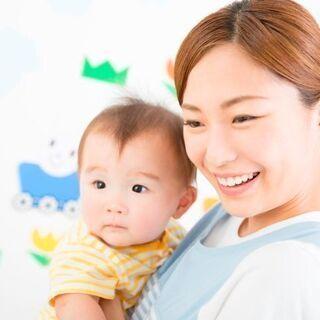 【JR新琴似駅から徒歩5分!!】保育士パートタイム求人!!