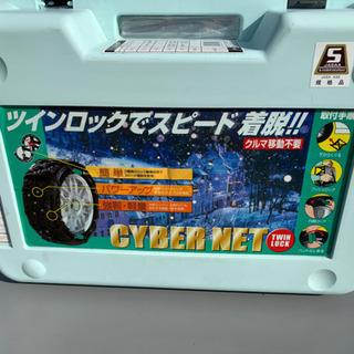 新品未使用‼️非金属タイヤチェーン