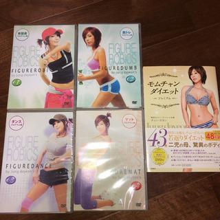 【ネット決済】■お渡し完了■チョンダヨン DVD4枚組&DVDブック!