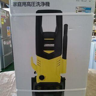 |未開封品|  ケルヒャー 高圧洗浄機 K3.150【店頭ご来店...