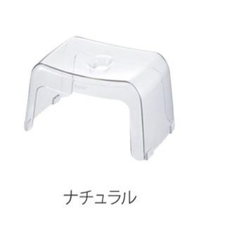 風呂椅子 カラリ