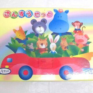 JM9010)さんすうせっと 青葉出版 Aセット【取りに来られる...