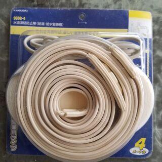 🔵KAKUDAI水道凍結防止帯 4m 未使用品