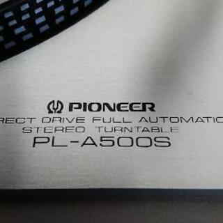 パイオニア  PL-500S  フルオート  レコードプレーヤー     レコード針、新品 − 山口県