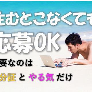 <赴任日に1万円+入社祝金10万円>小型製品の製造オペレーター募...