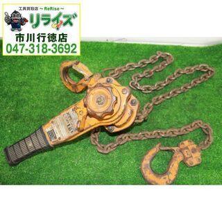 KITO キトー LB016 レバーブロック 1.6t ジ…