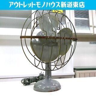 レトロ 三菱 扇風機 幅32cm AC ELECTRIC …
