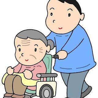 ◆伊勢崎市◆介護福祉士1,500円、2級1,400円★マイカー通...