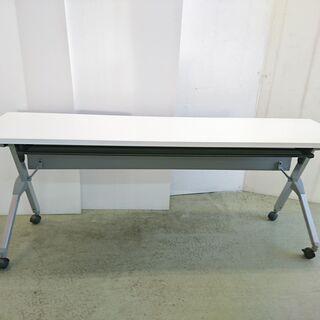 山口)会議テーブル(フラプター) オカムラ BIZGM12…