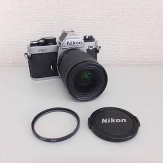 古いフィルムカメラのお買取りをしております。