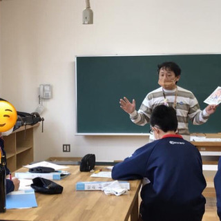 公立高入試まであと90日!崖っぷち受験生専門