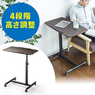 【中古美品】サンワサプライ サイドテーブル 高さ70〜88…
