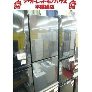 〇 札幌 ② 2017年製 2ドア冷蔵庫 110L ユーイ…