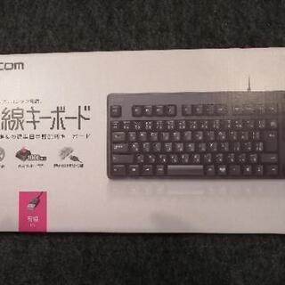 パソコンキーボードELECOM