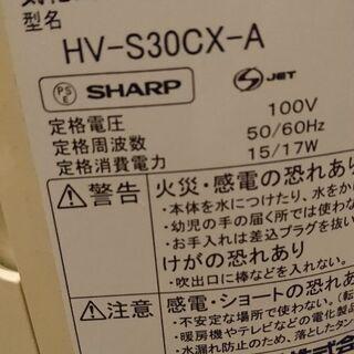 SHARP気化式加湿器プラズマクラスター内蔵型 − 大阪府