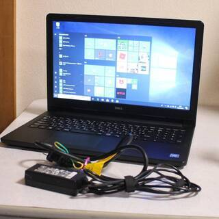 Libre Officeインストール DELLノートパソコン