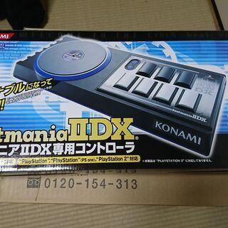 PS2用 beatmania ⅡDX 専用コントローラー