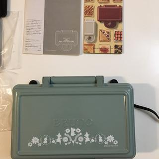 【一旦募集停止】BRUNO ムーミン ホットサンドメーカー ダブル グリーン - 大阪市