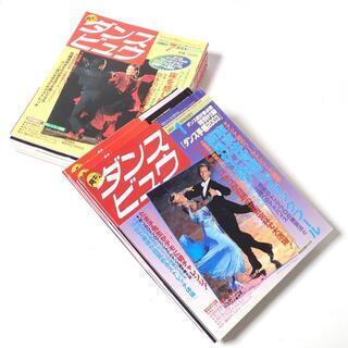 【ネット決済・配送可】C893 月刊ダンスビュウ 2003年 1...