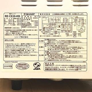 【値下げしました】電子レンジ − 大阪府
