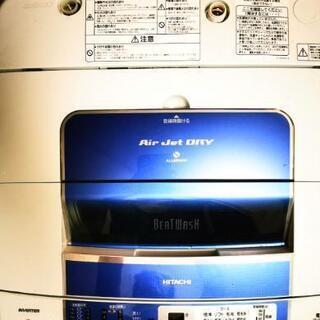 洗濯機 ビートウォッシュ7キロ 2013年製 ジャンク