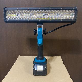マキタ (改) LED 作業灯 ワークライト
