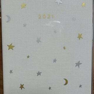 【半額以下!12月始まり☆】東急ハンズ購入月刊ダイアリー2021...