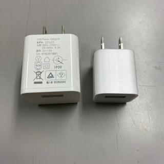 iPhone純正充電ケーブルとアダプター