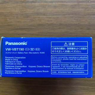 パナソニック ビデオカメラ用バッテリー VW-VBT190-K - 相楽郡