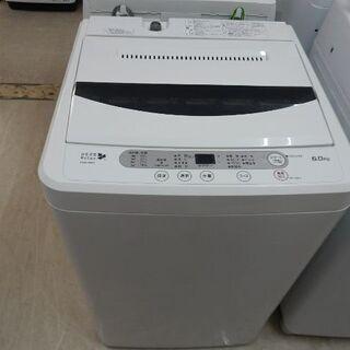 ☆HERB Relax 6.0kg洗濯機 2015年製☆