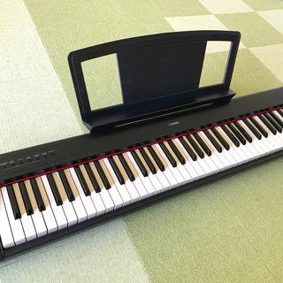電子ピアノ YAMAHA(ピアジェーロ)【2011年製】