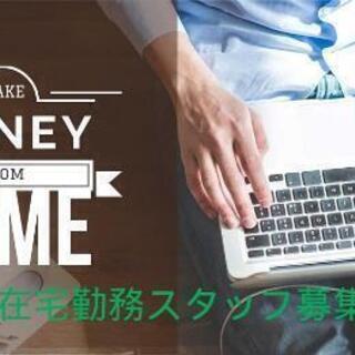【不動産副業】賃貸または投資マンション