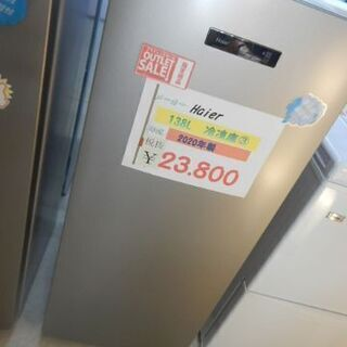 *Haier 138L冷凍庫 2020年製③*