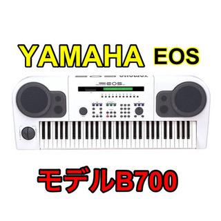 YAMAHA ヤマハ キーボード B700①【C1-1119】