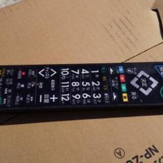 三菱液晶テレビ リモコン