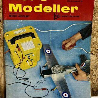 1975年 3月号 Aero Modeller 古本 飛行機 ホ...